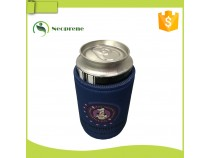 SH017-330ml stubby holder